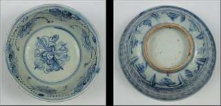 Superb Pair of Chinese Ming Dynasty Bowls