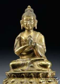 Chinese Tibetan Gilt Bronze Seated Buddha Upon Lotus Base, 19th