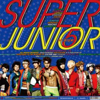 Hyundai Hmall Kpop Super Junior The 5th Regular Album Freeshipping
