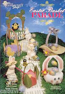 Basket Parade ~ plastic canvas soft cover book ~ 14 pages long