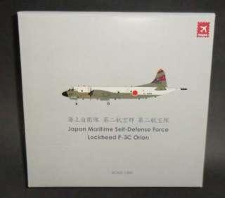 Japanese JMSDF P 3C Orion Hogan Wings 1:200 7181