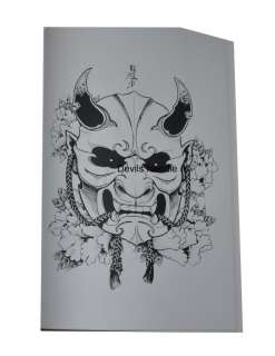 Tattoo Flash Book Art A4   Japanese Hannya Masks by Horimouja