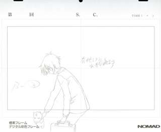 SOLA Japanese Anime Cel Sketch Layout YORITO MORIMIYA