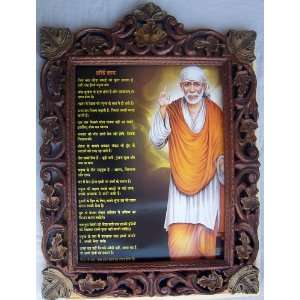 Lord Sai Baba poster painting with paryer in Hand Craft Traditional