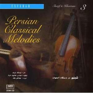 Persian Classical Melodies 4: Music