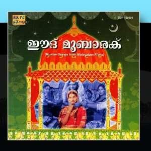 Id Mubarak   Muslim Songs From Malayalam Films Various Artists Music