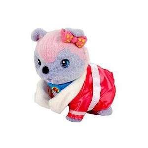 Teacup Doggies Fashion Set Hot Pink White Fur Collar Toys & Games