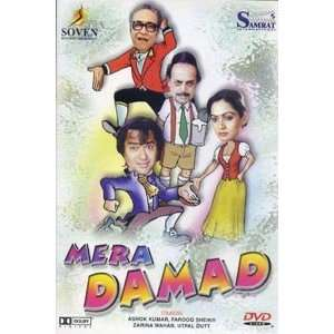 Mera Damad: Ashok Kumar, Farooq Sheikh, Zarina Wahab