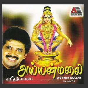 Ayyan Malai: Srinivas: Music
