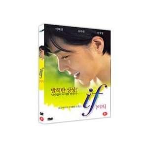 DVD) Yeon Jeong Hun, Shin Yi Ha Ji Won, Gong Jeong Sik Movies & TV