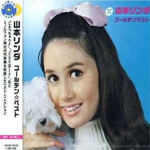 Golden Best Linda Yamamoto Music