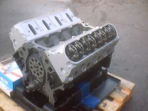 CHEVROLET SILVERADO TAHOE AVALANCHE EXPRESS SUBURBAN 5.3 LITER V8