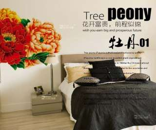 Tree Peony Art Decor Vinyl Wall Paper Sticker Decal 155