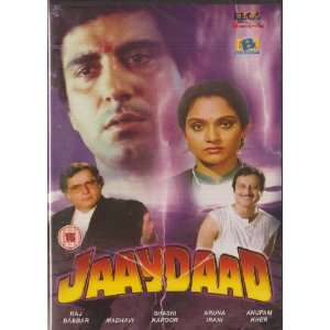Jaaydaad Madhavi, Shashi Kapoor, Aruna Irani Raj Babbar