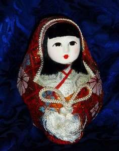 The following listing is for a Female Vintage Japanese Wedding Doll